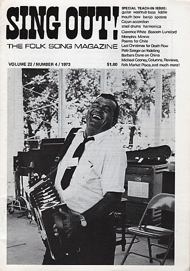 SING OUT! THE FOLK SONG MAGAZINE, Volume 22, Number 4, July/August 1973 [with recording]. Sing Out magazine.
