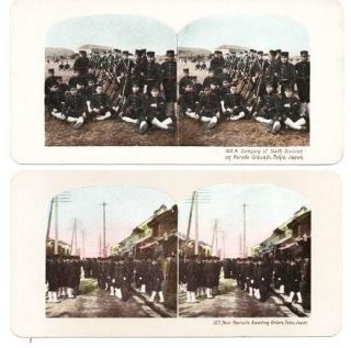 TWO (2) FULL-COLOR STEROSCOPE CARDS SHOWING JAPANESE ARMY TROOPS. Tokyo Japan