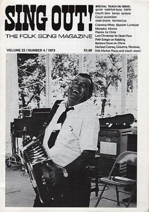 SING OUT! THE FOLK SONG MAGAZINE, Volume 22, Number 4, July/August 1973 [with recording]. Sing...