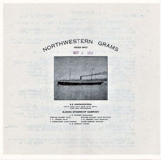 """NORTHWESTERN GRAMS"": Printed Aboard the S.S. Northwestern and Issued Daily. Issue of September..."