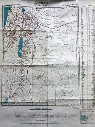 ROAD MAP OF THE HASHEMITE KINGDOM OF JORDAN. Jordan