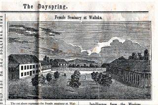 """THE DAYSPRING"" -- GROUP OF FOUR (4) ISSUES: VOL. I, NO. 4; VOL. II, NO. 1; VOL. II, NO. 2; VOL. 2, NO. 7. APRIL, 1842-JULY, 1843 passim."
