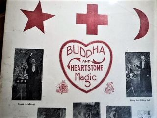 BUDDHA AND HEARTSTONE MAGIC...MAGICIAN SHOW FROM SPIRIT RETURNED!...24 MYSTERY TRICKS...GREATEST...